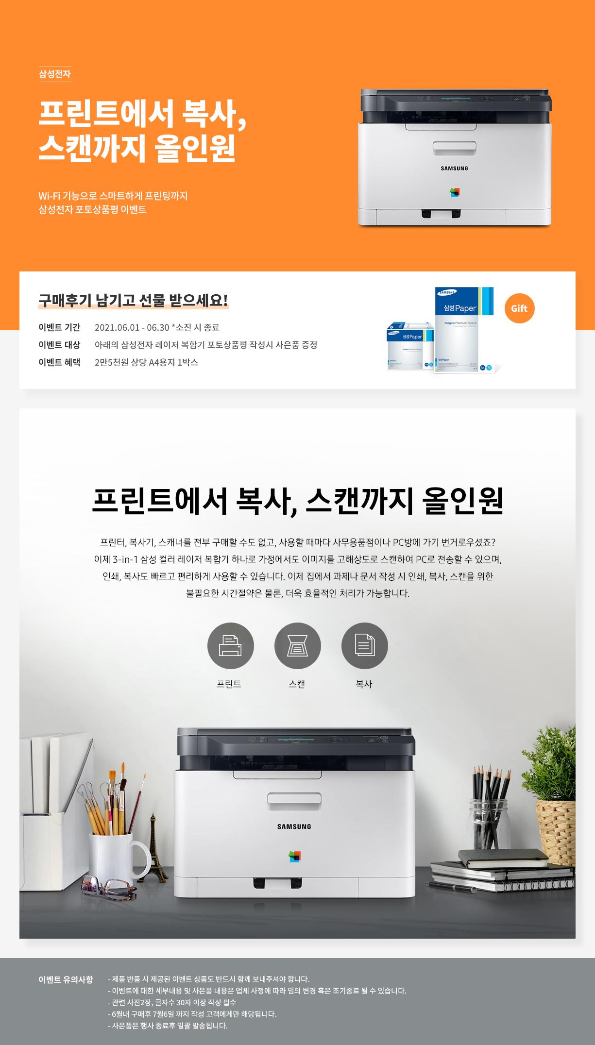 50135_삼성_포토후기.jpg