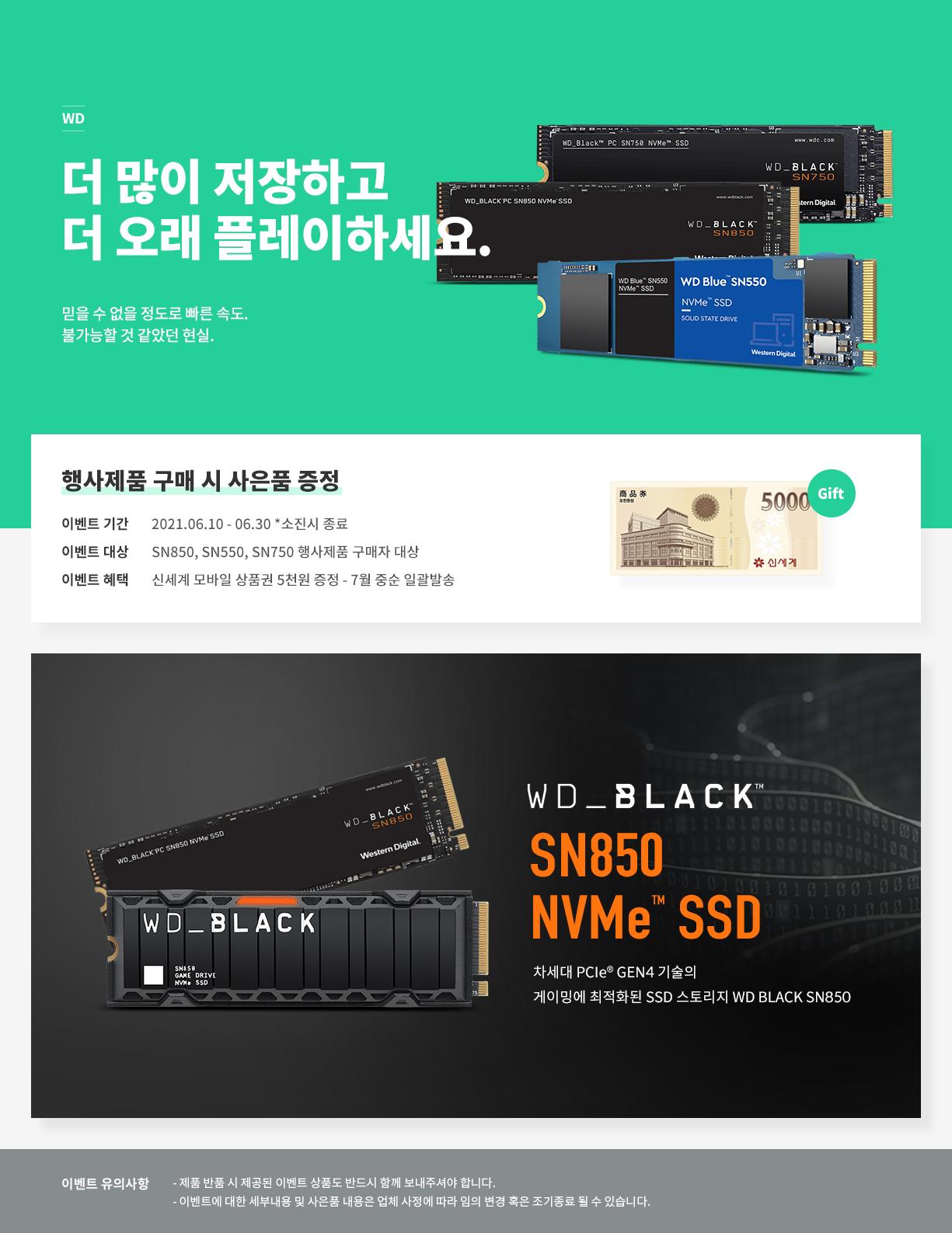 51038_WD_BLACK.jpg